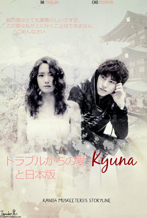 kanis4 kyuna